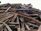高价收购废铁 废铜等金属