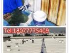 南宁专业屋面防水补漏公司青龙承接各种防水工程