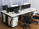 南开区办公桌椅培训桌椅工位桌椅话务桌老板桌定做批发