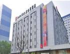 雅高酒店 雅高酒店加盟招商