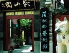 淄博远洋国际旅游有限公司-淄博地接旅行社