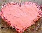 在深圳加盟一家麦路嘉蛋糕能赚钱吗?加盟费是多少钱?加盟条件?
