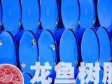 龙鱼LY355醇酸树脂 配制醇酸磁漆、醇酸调合漆、防锈漆等