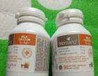 低价转让澳洲bio乳钙三瓶140一瓶