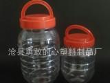 2斤装剁辣椒塑料瓶,大口带提手塑料瓶,饼干零食包装罐