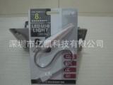 USBLED8灯小夜灯学生灯笔记本电脑灯