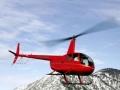 12米R44直升机出售