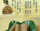 贵港新塘伍氏枣姜花红糖