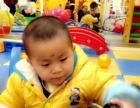 你家有0-3岁宝宝3个月早教18个月托班