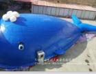 厂家直销鲸鱼岛海洋球乐园