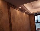 珠海专业墙布,墙纸,壁画施工,免费上门量尺寸