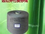 竹碳纱线,32s5050混纺,功能纤维纱