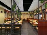 西安主题餐厅装修设计