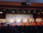 深圳市富源学校传统文化教育特色采撷