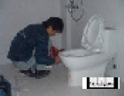 文化路专业水电维修 马桶维修 蹲便改坐便卫浴洁具软管角阀