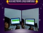 上海办公文员高级实用培训 表格制作及统计实用培训