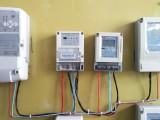 智能电表,远程智能电表价格,定制各种电表