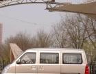 面包车承接小型搬家 个人搬家 工厂送货