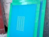 供应印刷网纱 感光胶 脱膜粉等耗材丝印制