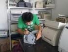 昆明打印机上门加碳粉