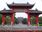2019秋季四川大學 自考學歷 軟件工程專業在哪兒報?