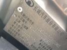 长城 风骏5 2011款 2.8T 手动 商务版 豪华型大双排《4年5万公里5万
