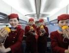 2018航空服务专业招生简章