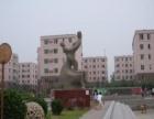 北亚花园房屋出售 周边设施齐全 楼层