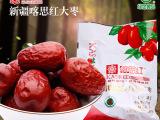 喀思红新疆超甜红枣  休闲食品500g新疆红枣美容滋补养颜红枣