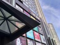 龙华民治地铁口小产权房 精装现大阳台 居家首选瑞丰源