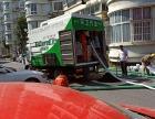 分离式吸污车价格/化粪池清理车