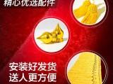 杭州做锦旗多少钱一面,杭州锦旗制作
