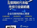 中山网站建设开发+微信商城开发+微信小程序定制
