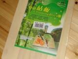 塑料菜板包装膜/木菜板包装收缩膜/竹菜板热收缩膜 /砧板包装膜