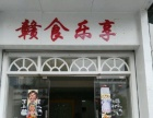 韶关大学附近商店转让