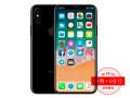天津苹果店分期手机 苹果8实体店分期条件