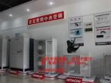 长沙日立空调安装公司