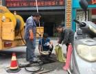 玄武区专业疏通管道 高压清洗管道 管道安装/改造