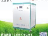 带市电互补太阳能水泵逆变器