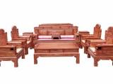 乐山花梨木家具-非洲花梨木家具价格-花梨木家具图片
