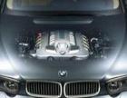 旅顺专业汽车维修保养,变速箱,发动机维修,空调维修