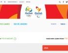 巴西奥运会门票如何购买