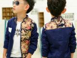 2014秋款男童外套一件代发 男童时尚中大童欧版复古拼皮外套批发
