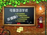 深圳坂田室内设计CAD培训新开课 翠微教育
