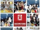 安庆声乐专业考前培训 艺典艺考十二年 中央院中国院权威名师
