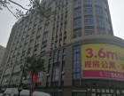 海盐润家万象 店铺公寓出售