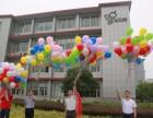 济南家庭生日PARTY布置 周岁生日宴气球装饰策划