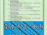 长治取铝合金阀门生产资质代理-晋城U-PVC管聚乙烯管制造许