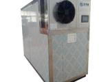 中药材烘干机家用天麻空气能烘干设备节能环保小型烘箱