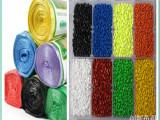 厂家直销 垃圾袋专用 吹膜专用色母 黑色母 彩色母粒
